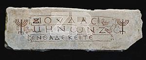 6130–Jewish tombstone, Rome