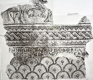 6150. Armenian garden inscription