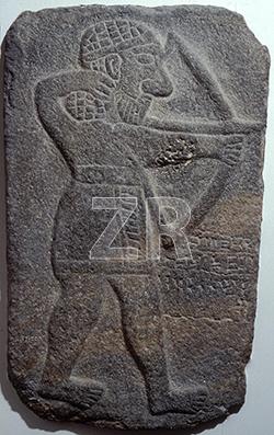 1040-Archer, 9th. C.BC